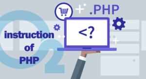 Read more about the article توضیحات اولیه در مورد کدنویسی در محیط PHP