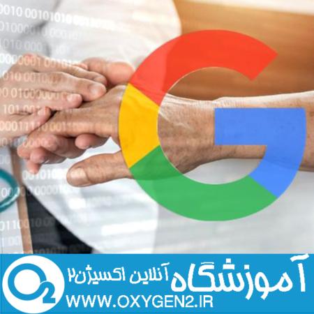 گوگل به منبع بزرگی از اطلاعات بیماران در آمریکا دسترسی یافت