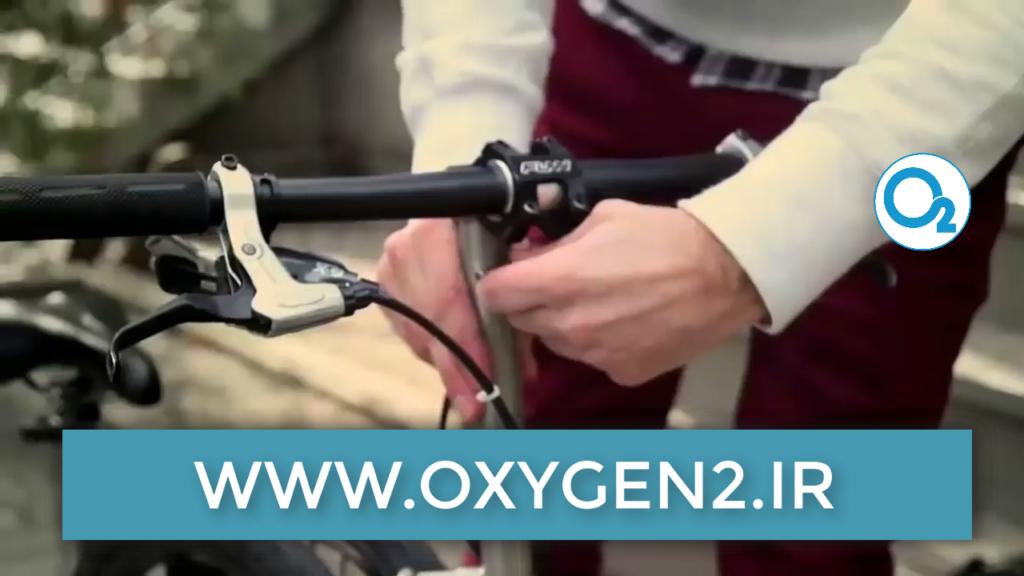 آموزشگاه آنلاین اکسیژن 2