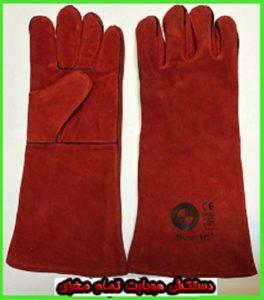دستکش تمام چرم قرمز ، هوبارت ، جوشکاری ، مغزی دار – فقط کارتنی