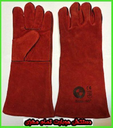 دستکش هوبارت تمام مغزی آموزشگاه آنلاین اکسیژن 2