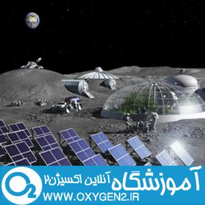 محققین به روشی برای استخراج اکسیژن از غبار ماه دست یافتند