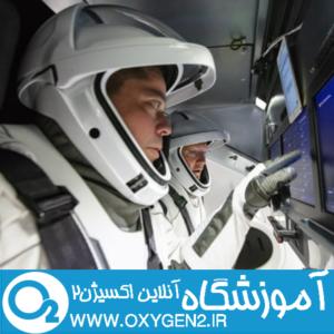 ایلان ماسک تاریخ اولین سفر فضایی سرنشین دار اسپیس ایکس را اعلام کرد